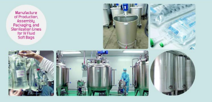Soft Serum Production Line